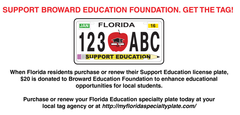 2016 Education First Pledge Card
