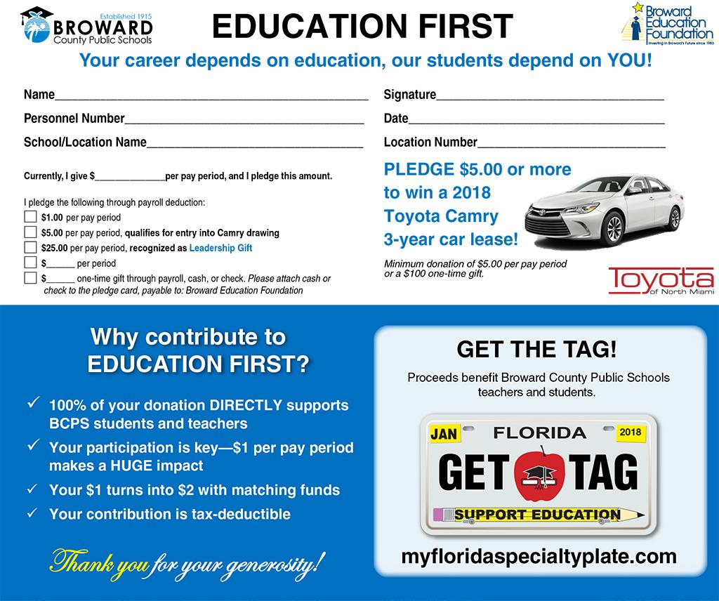 2017 Education First Pledge Card