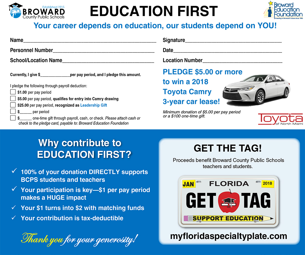 2017 Education First Pledge Card